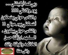asmaa_safi