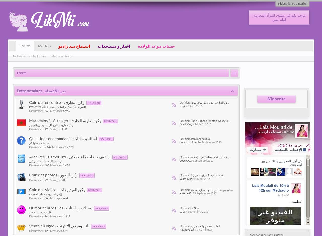 العاده السريه عند البنات و الفتيات | Liknti com - Forum